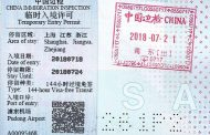 Travel Visa Free to 23 Chinese Cities from 1 Dec